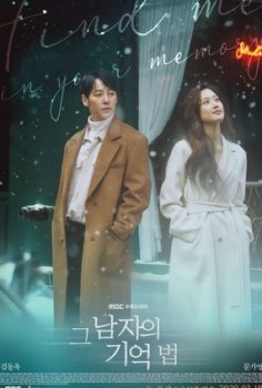Download Drakor The World Of The Married : download, drakor, world, married, Dramaqu, Korean