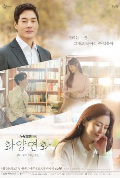 Dramaqu.info Hi Bye Mama : dramaqu.info, Dramaqu, Korean