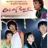 Ireland: Korean Drama Review