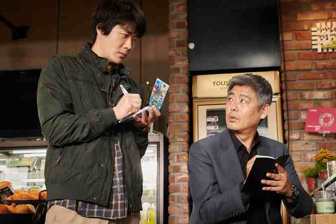 dramas kimchi accidental detective amateur vs professional