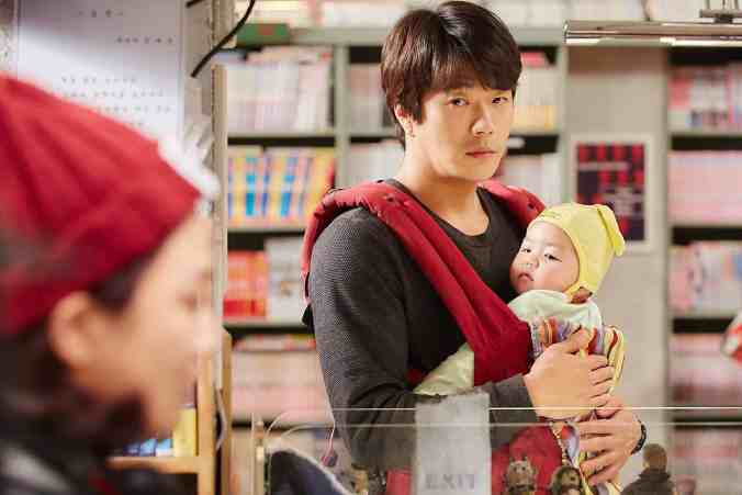 dramas kimchi accidental detective with baby