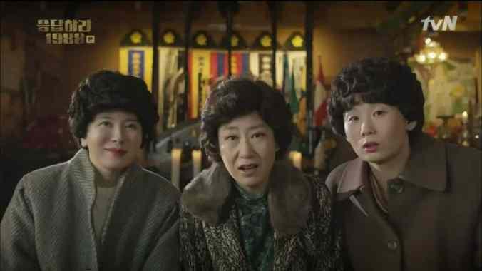 dramas kimchi answer me 1988 ahjummas