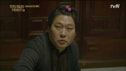 dramas kimchi answer me 1988 dad of taek