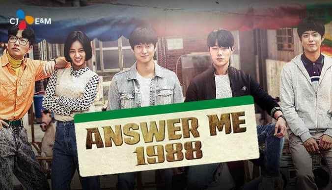 dramas kimchi answer me 1988 title card