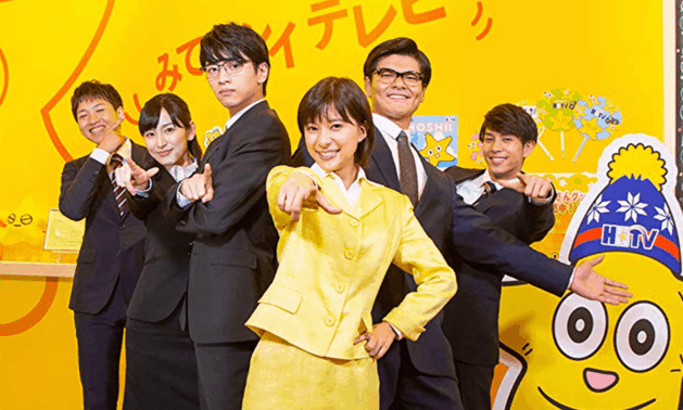 The Fangirls' Japanese Drama Review: Stay Tuned! | Dramas with a Side of  Kimchi
