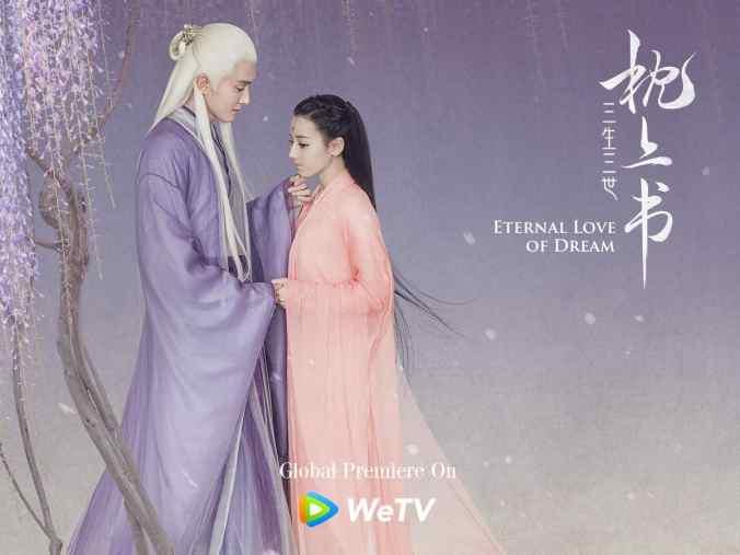 Eternal Love Of Dream Netflix Release Date
