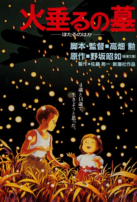 Grave Of The Fireflies Download : grave, fireflies, download, Grave, Fireflies, Users, Group, Podcast, Dramatica