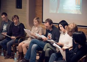 Reading at Free Theatre 2014