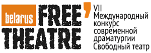 VII-contest-Logo