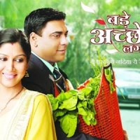 Bade Acche Lagte Hai - Episode 199 - 8th May 2012