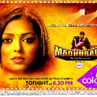 Madhubala Episode 133 - 27th November 2012