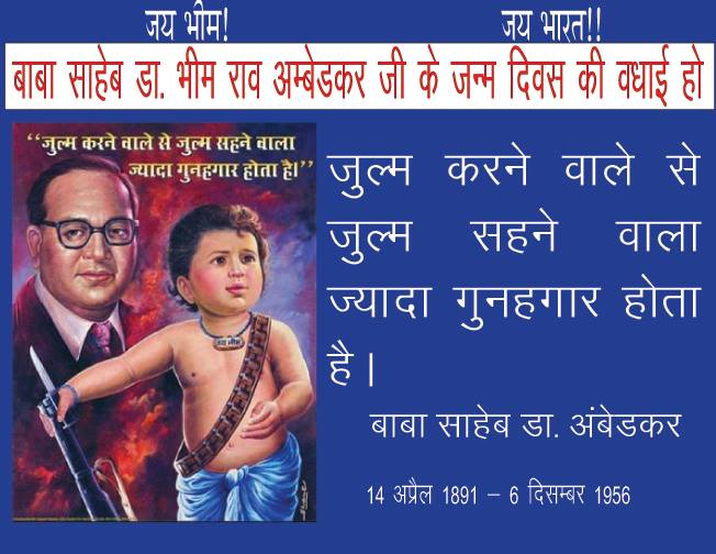Dr Ambedkar Images Wallpapers Hd 14th April Happy Babasaheb Ambedkar Jayanti Velivada