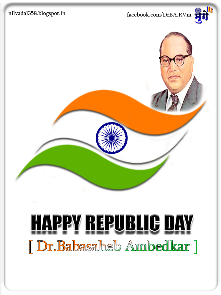 Ashok Chakra 3d Wallpaper Dr Ambedkar Wallpaper Photos For Republic Day Dr B R