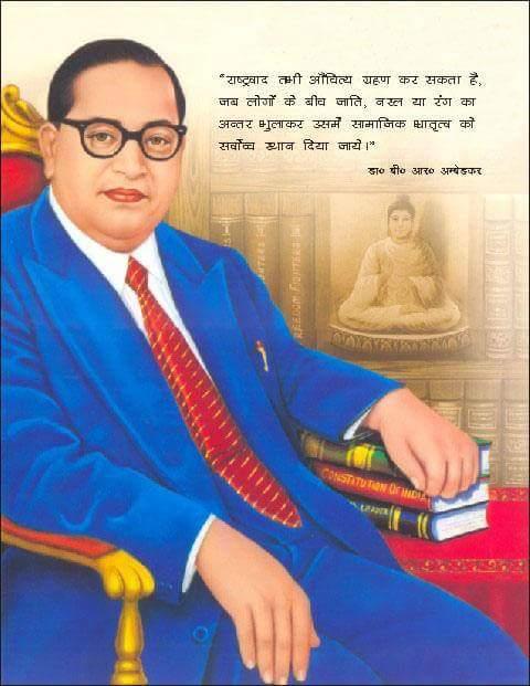 Dr Ambedkar Images Wallpapers Hd Dr Ambedkar Wallpaper Photos For Republic Day Dr B R