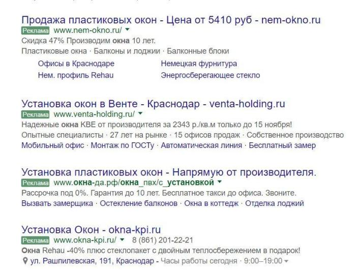 Рекламные возможности Google AdWords