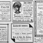 Стратегия рекламы в газете и способы воздействия