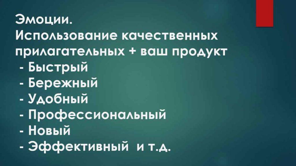 Как создавать объявления для Яндекс Диркет