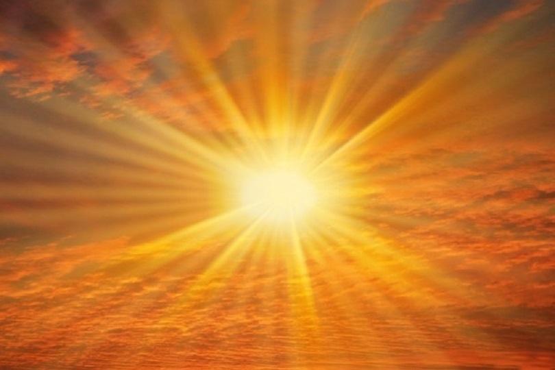 И слънцето също беше там...