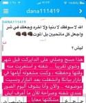 معلومات طبية مع د. علي الرصاص #قناة_رشد #رمضان_كريم