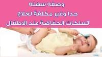 زيادة فرص الحمل والإنجاب عن طريق ١٠ حاجات