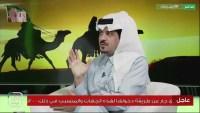 محمد السويلم : لا تأخذ من مواقع التواصل اي معلومات طبية الا من المواقع الرسمية