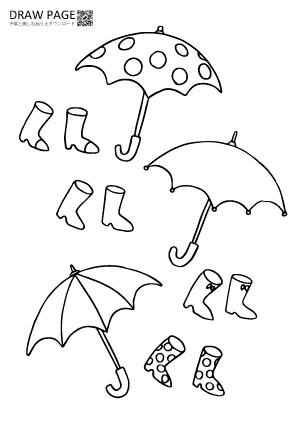 傘と長靴の塗り絵 無料 子供大人高齢者まで三世代で楽しめる A4