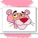 كيف ترسم النمر الوردي
