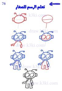 كيفية رسم روبوت