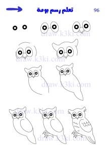 تعلم رسم الحيوانات