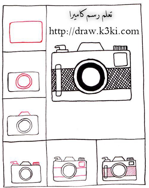 تعلم رسم كاميرا خطوة بخطوة