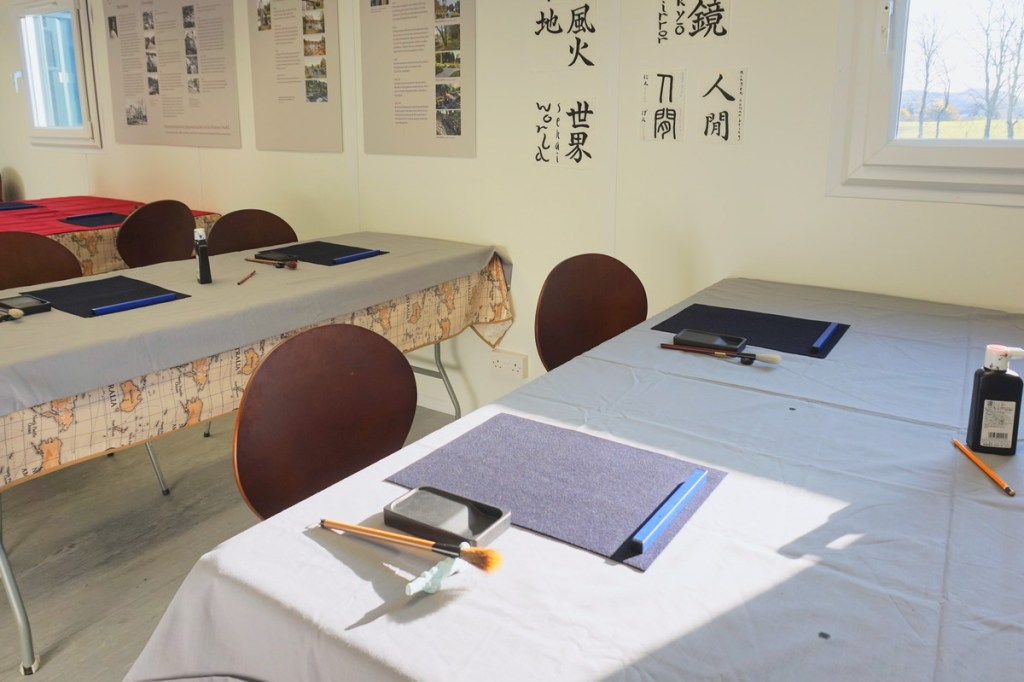 Japanese shodo calligraphy at the Beautiful autumnal Cowden Garden