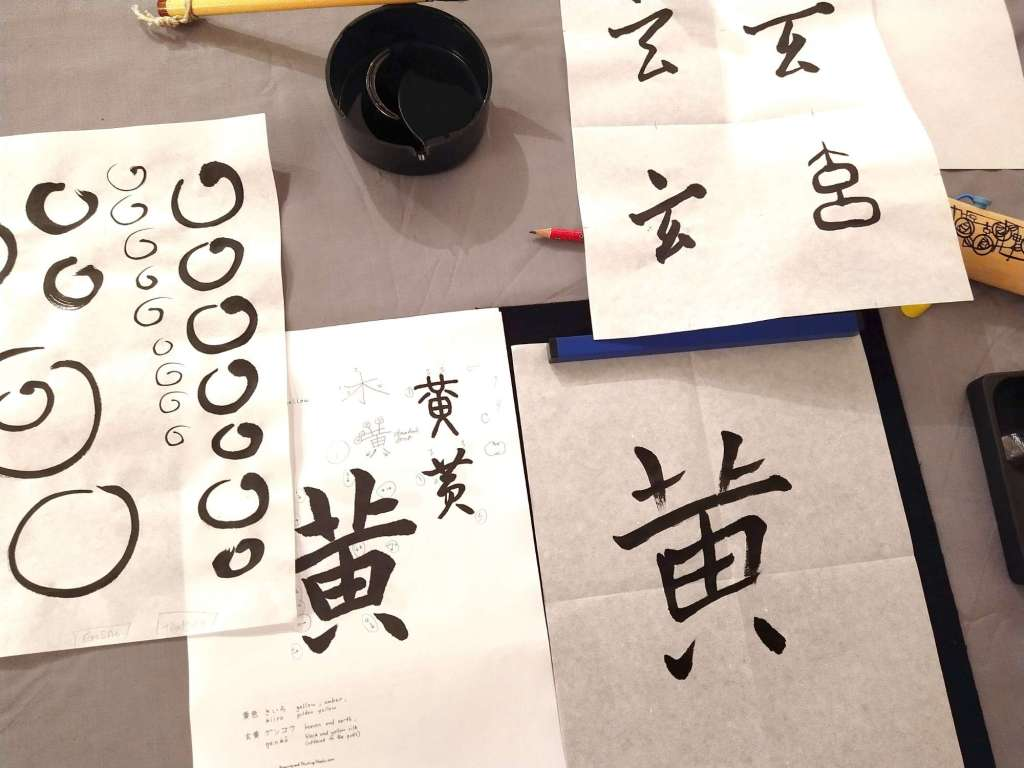 Mysterious universe calligraphy at Zen Heart Brush