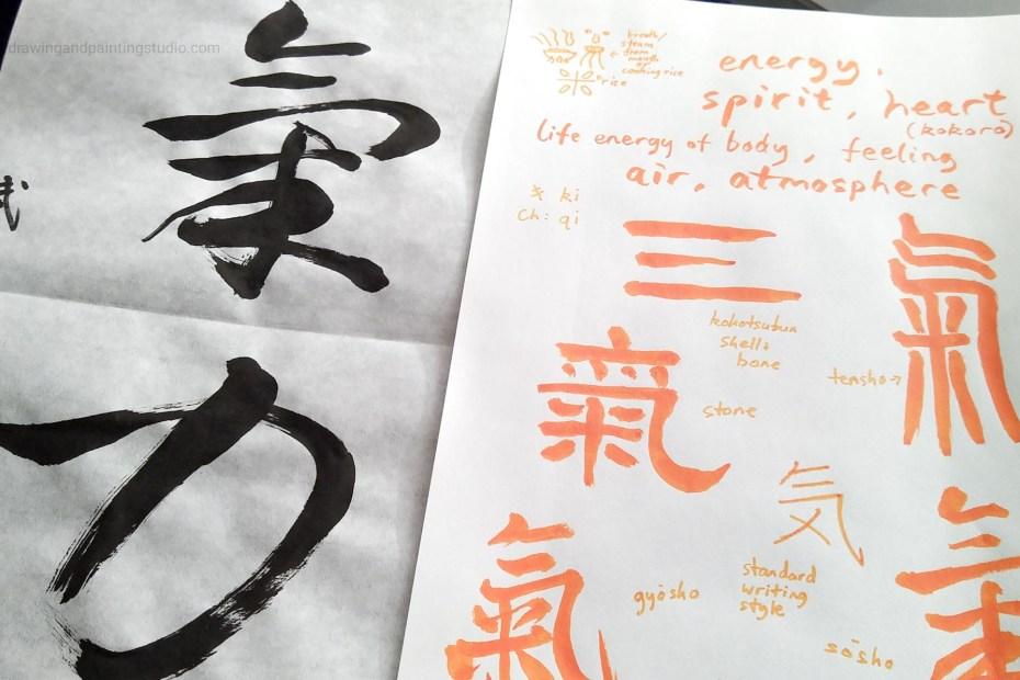 Vitality of Shodo calligraphy at Zen Brush