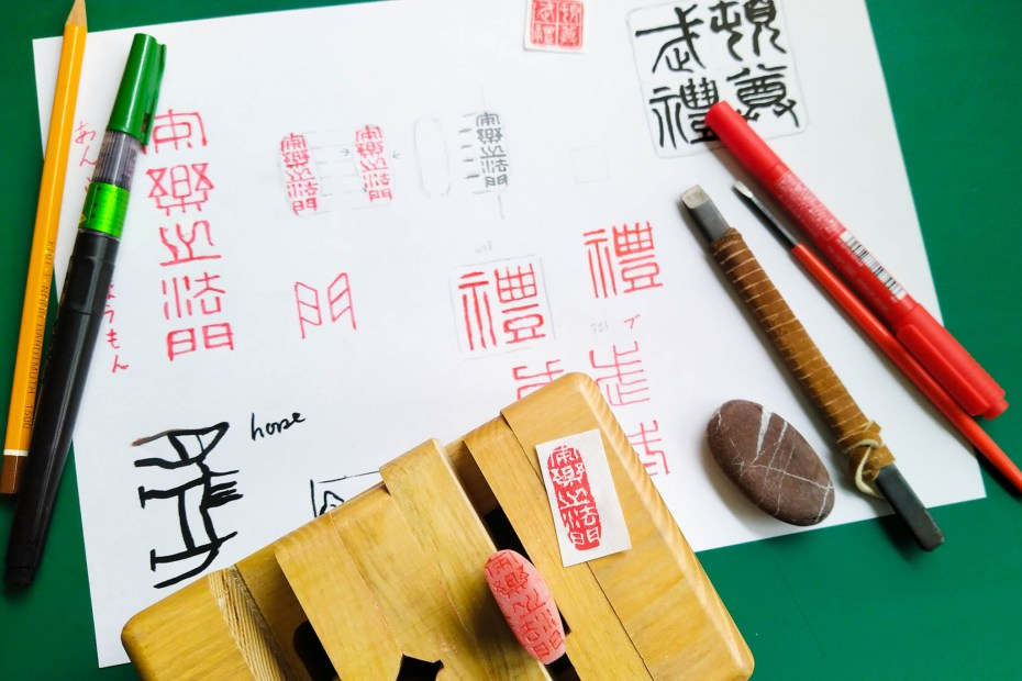 Lively lines and animals at stamp making