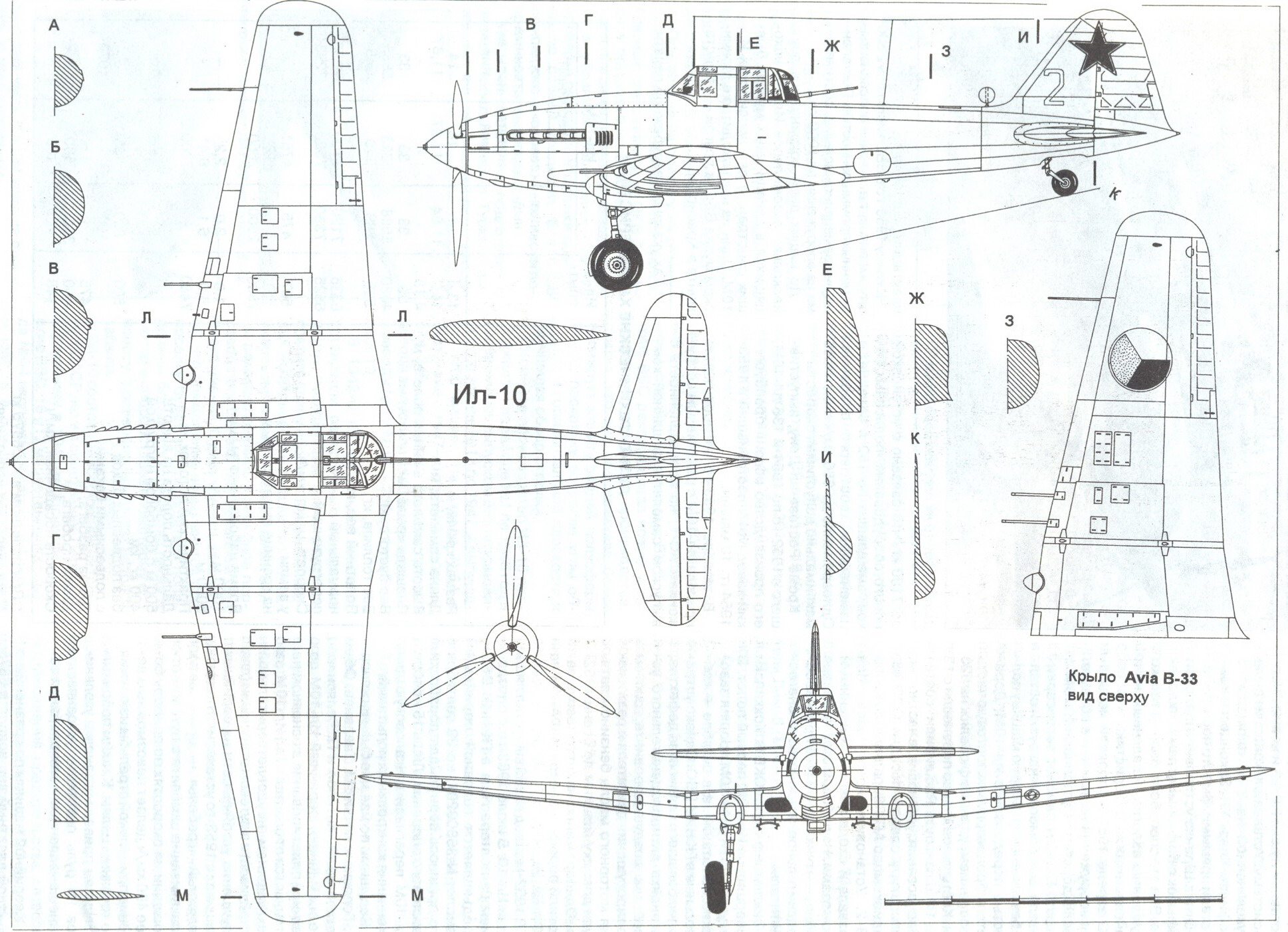 Schematic 2 Blueprint Download