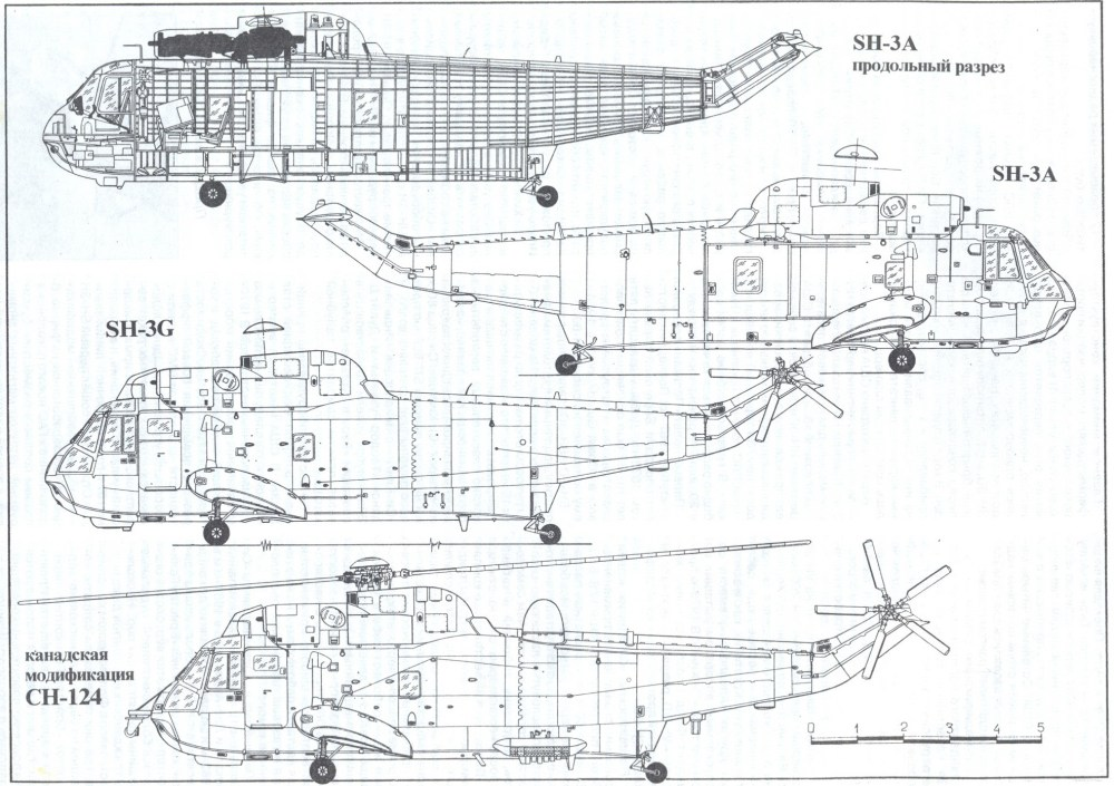 medium resolution of sikorsky sh 3 sea king blueprint