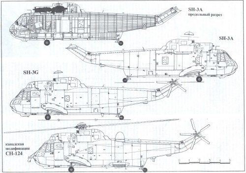 small resolution of sikorsky sh 3 sea king blueprint