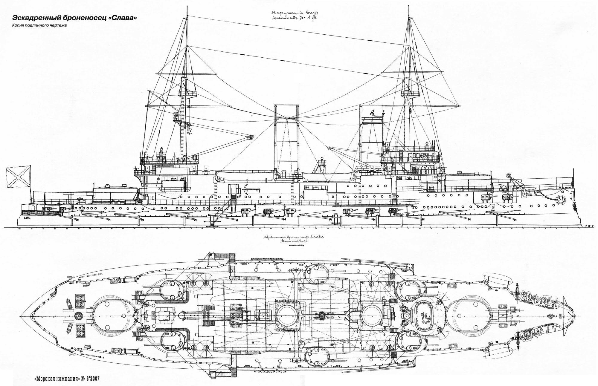 hight resolution of battleship slava blueprint