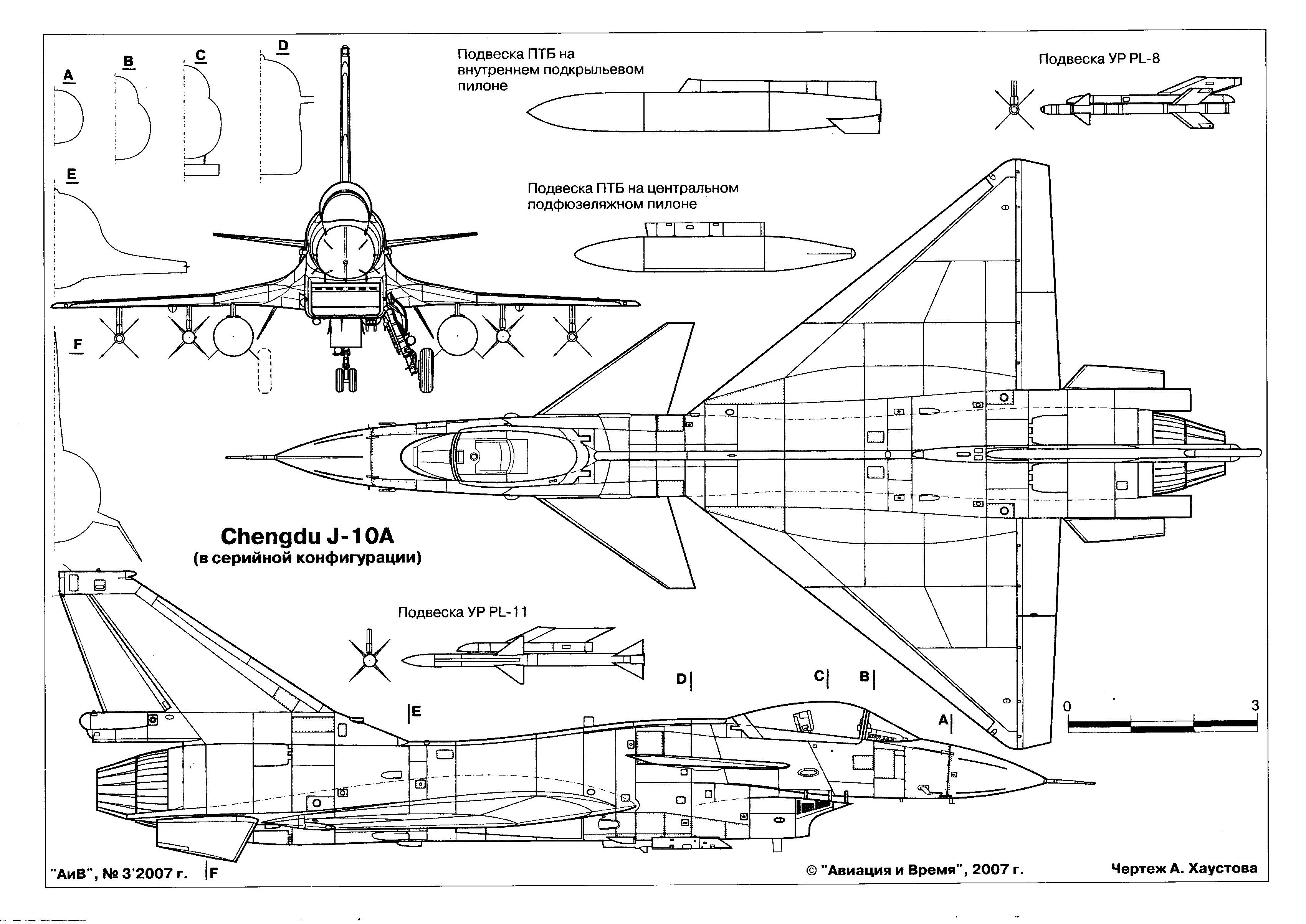 Chengdu J 10a Blueprint