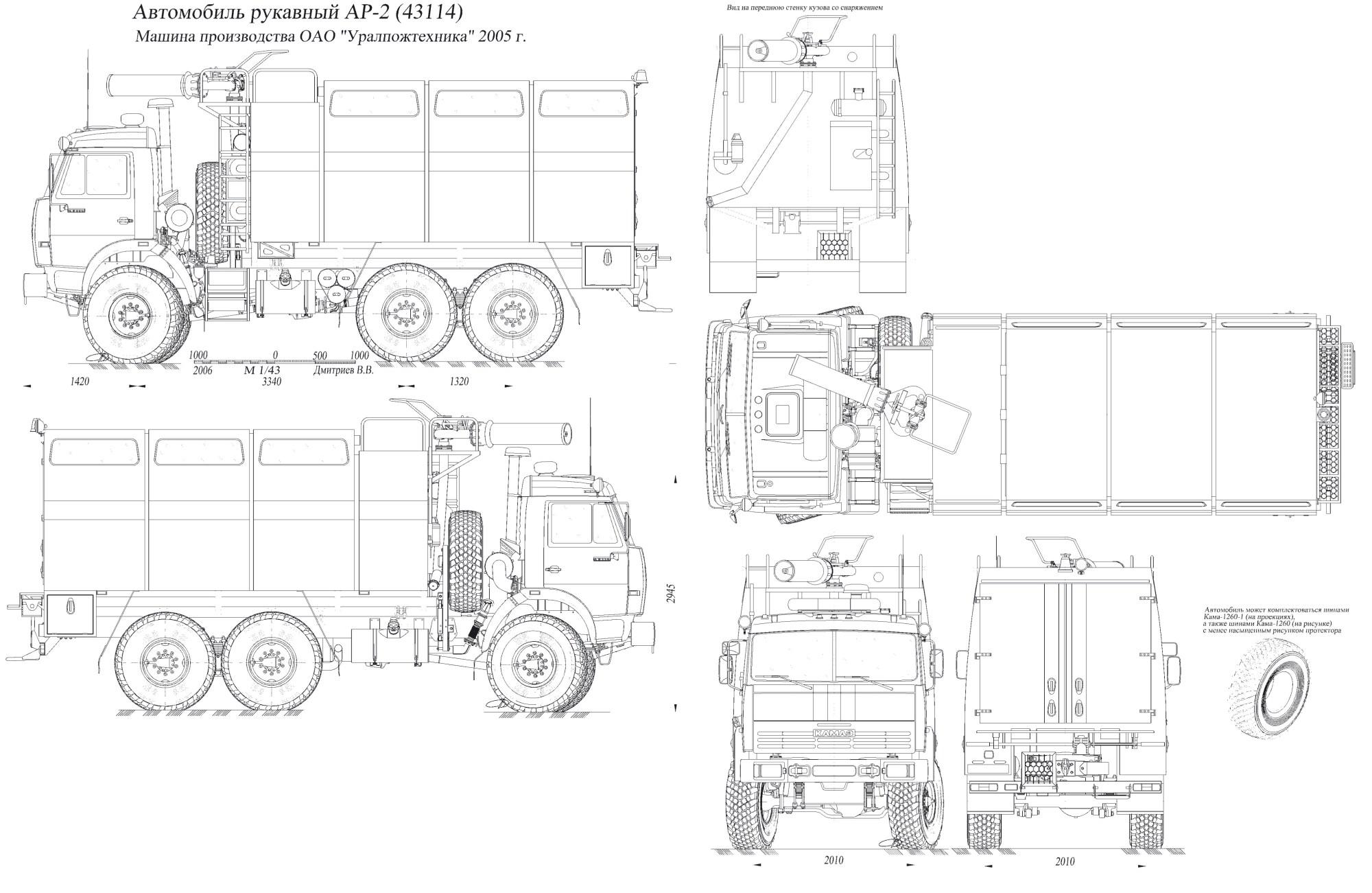 hight resolution of kamaz fire truck blueprint