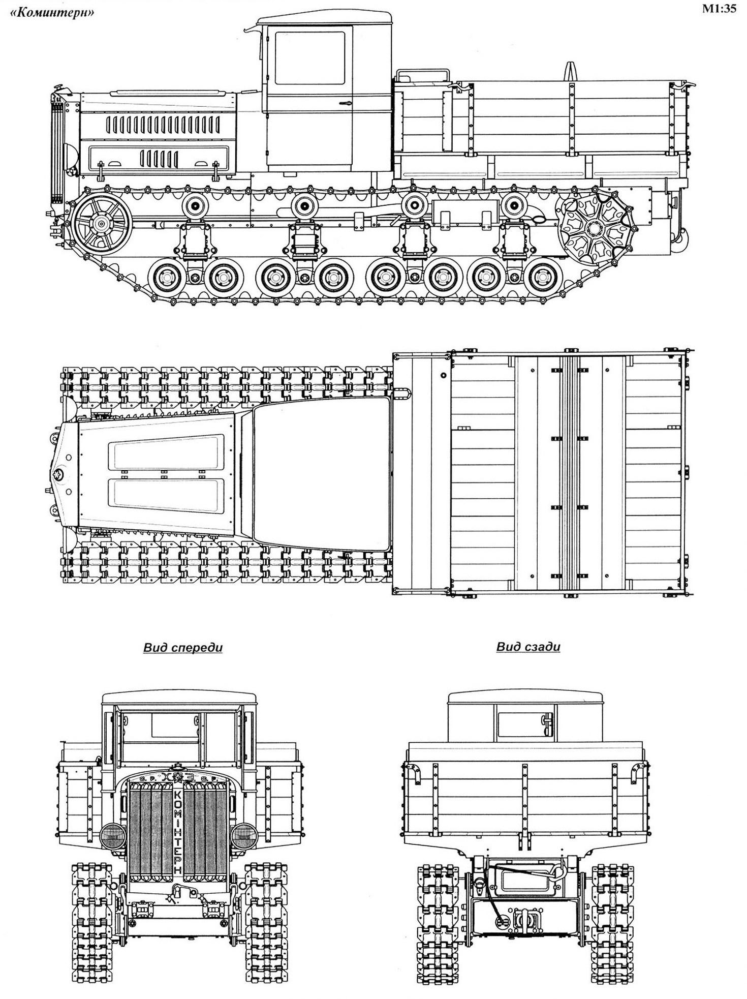 Komintern Artillery Tractor Blueprint