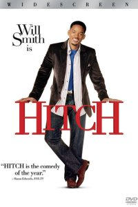 hitch-front