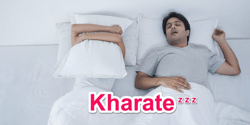 Kharate Ka Gharelu Ilaj (Solution) in Hindi Snoring Treatment