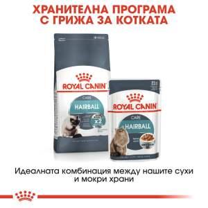 ROYAL CANIN Hairball Care 85 гр....