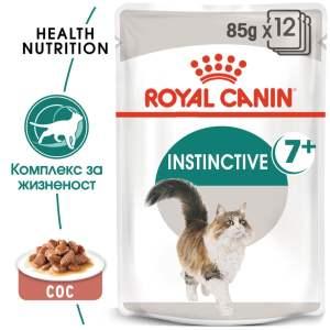 ROYAL CANIN Instinctive 7+ 85 гр....