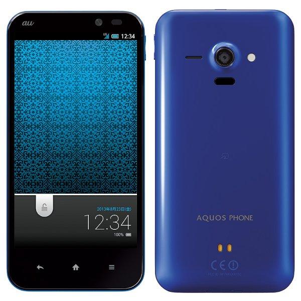 Sharp-Aquos-Phone-SHL22