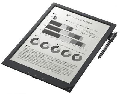sony-digitalpaper-dpt-s1