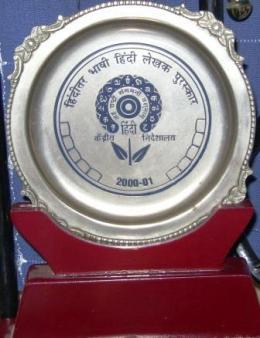 CHS award plaque-2000-01
