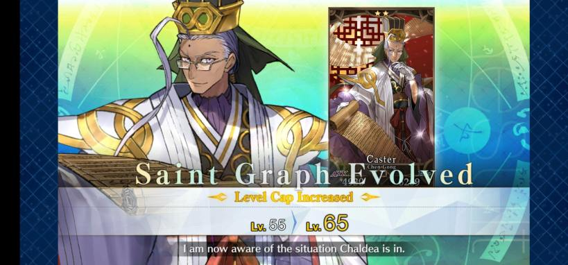 chen gong assension max