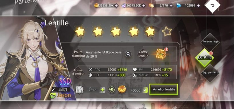 jason 5 étoile